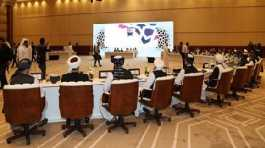Afghan peace talks in Qatar