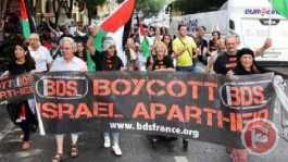 BDS Protest