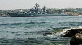 Russian Black Sea Fleet flagship, the Guards missile cruiser Moskva