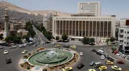 Central bank of Syria in Damascus